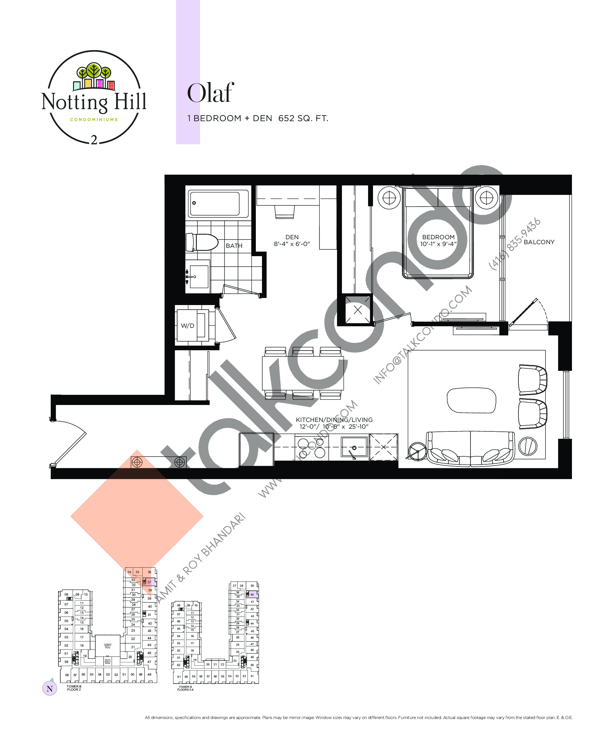 Olaf Floor Plan at Notting Hill Phase 3 Condos - 652 sq.ft