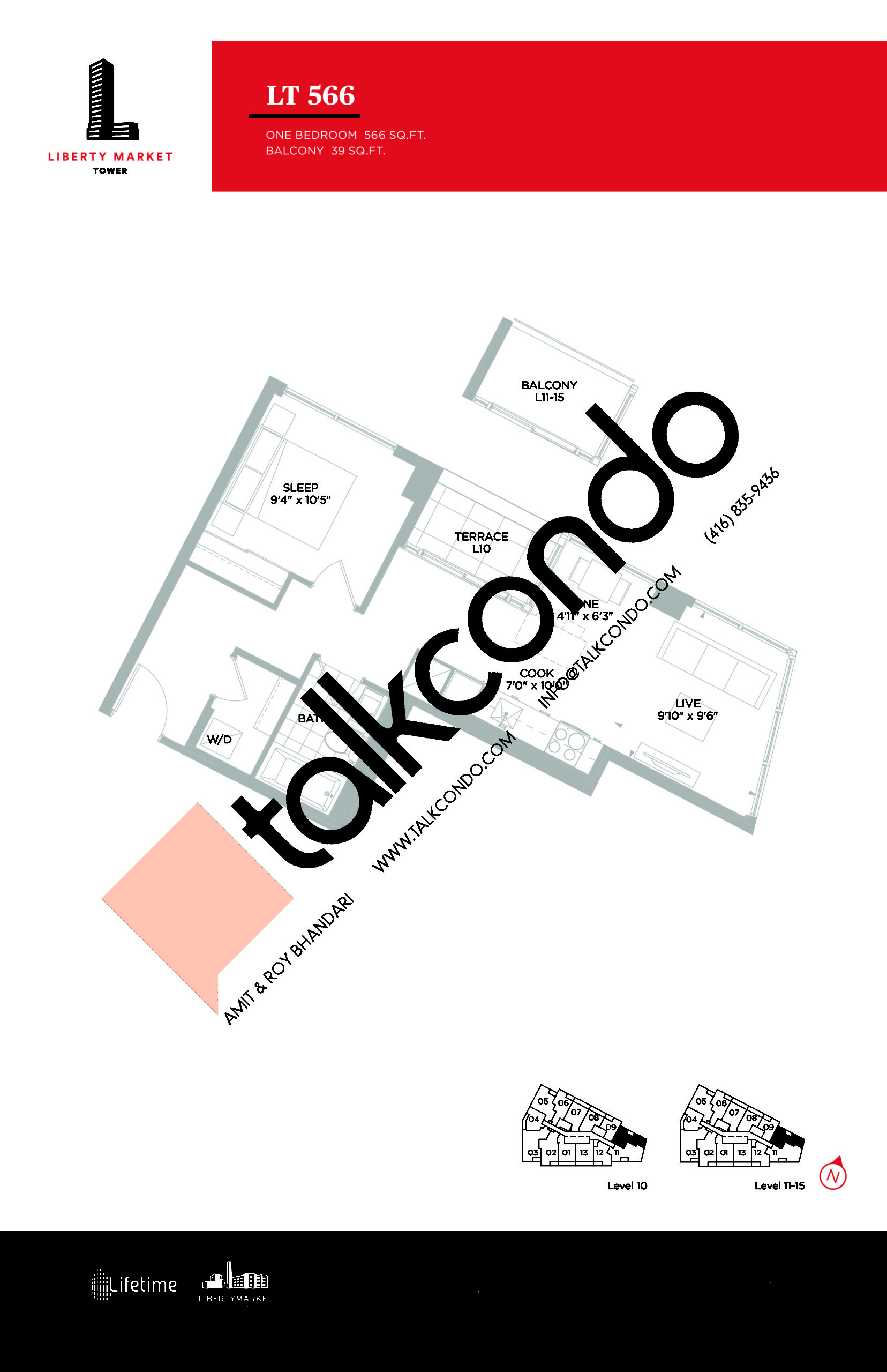 LT 566 - Terrace Collection Floor Plan at Liberty Market Tower Condos - 566 sq.ft