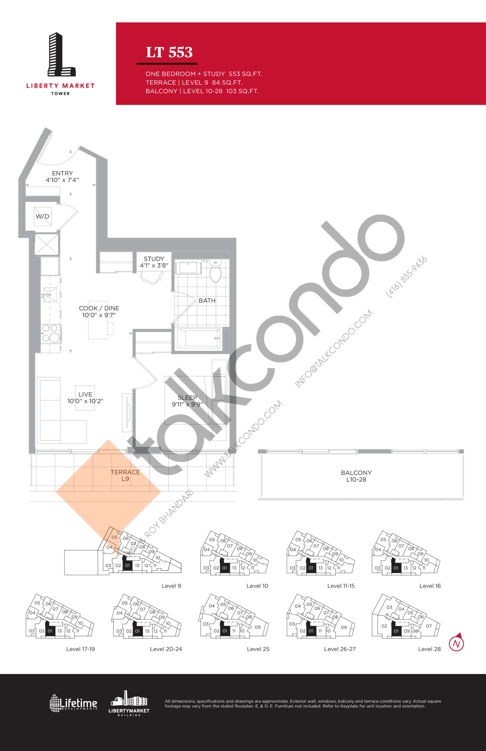 LT 553 - Terrace Collection Floor Plan at Liberty Market Tower Condos - 553 sq.ft