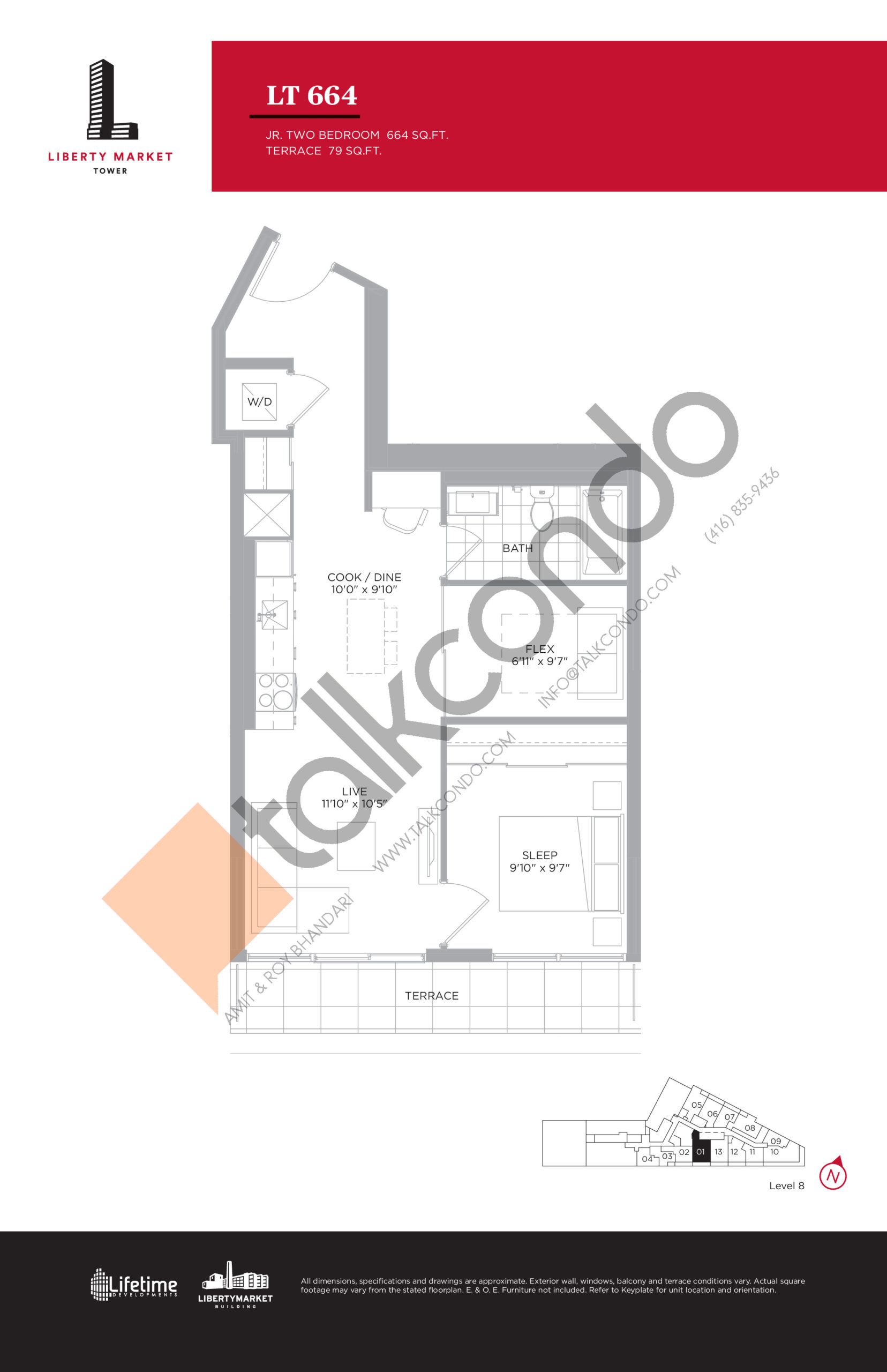 LT 664 - Terrace Collection Floor Plan at Liberty Market Tower Condos - 664 sq.ft