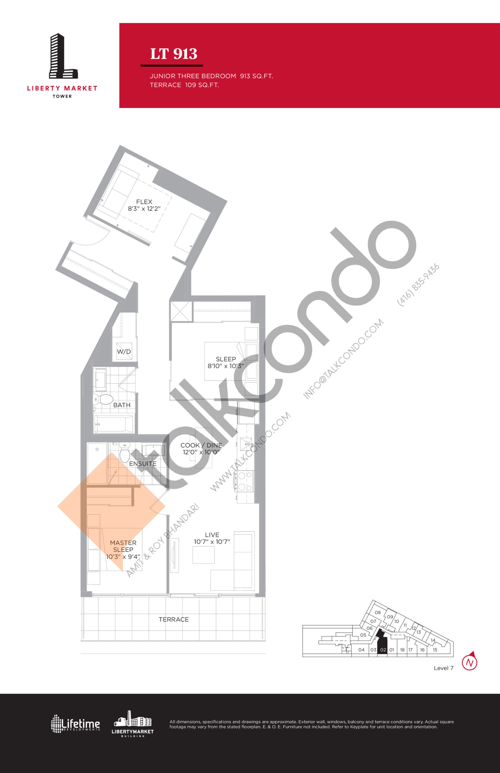 LT 913 - Terrace Collection Floor Plan at Liberty Market Tower Condos - 913 sq.ft
