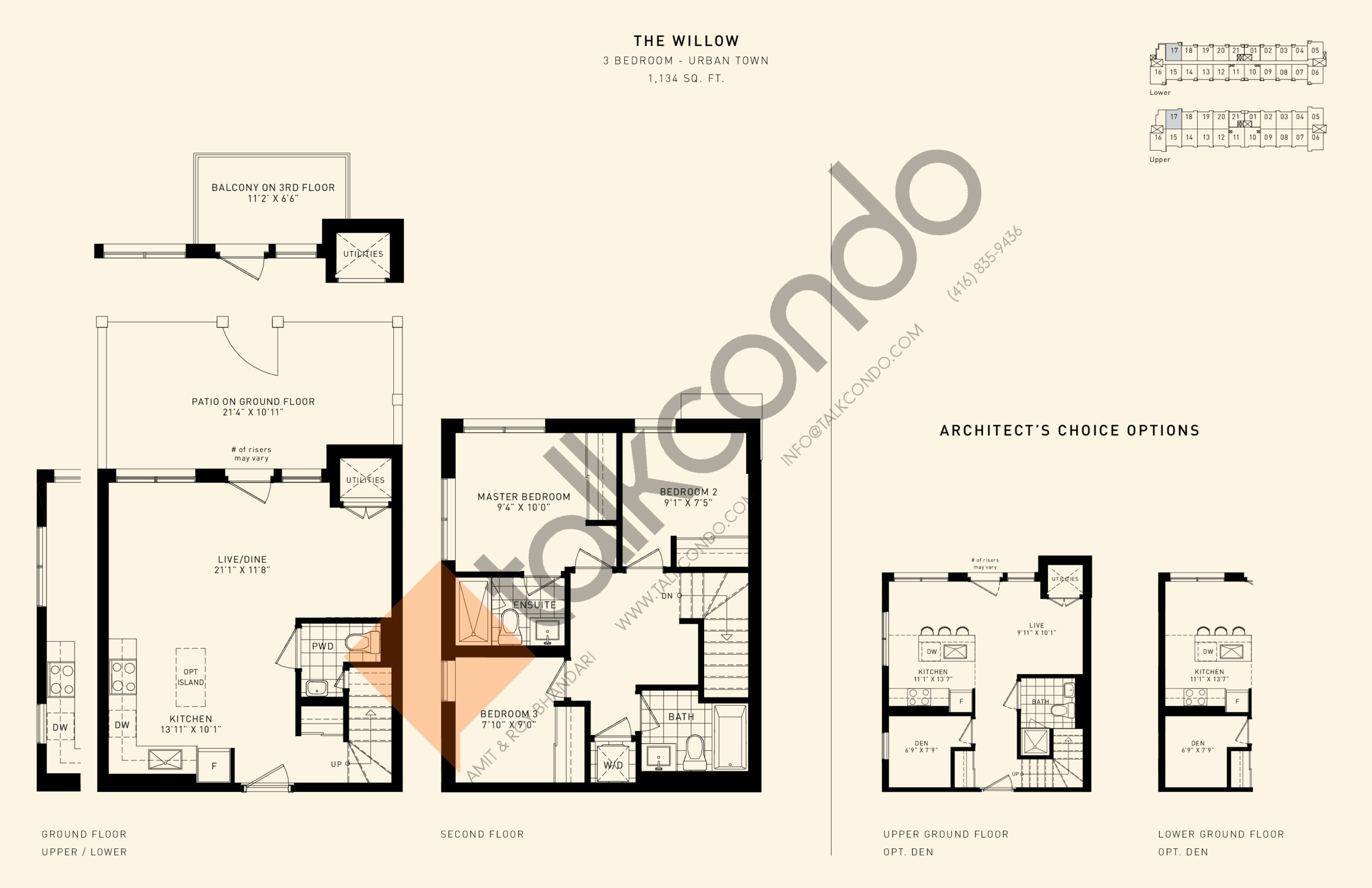 The Willow Floor Plan at Parkside Towns at Saturday - 1134 sq.ft
