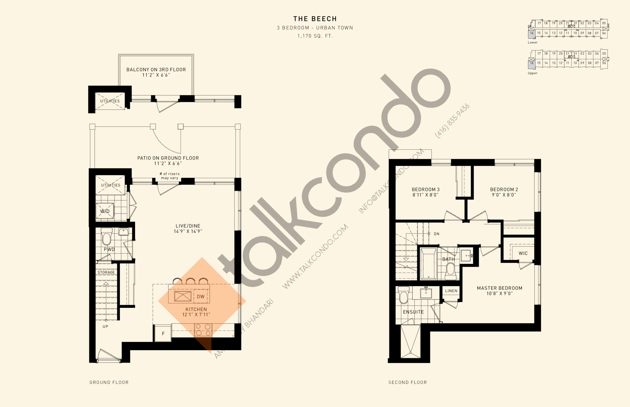 The Beech Floor Plan at Parkside Towns at Saturday - 1170 sq.ft