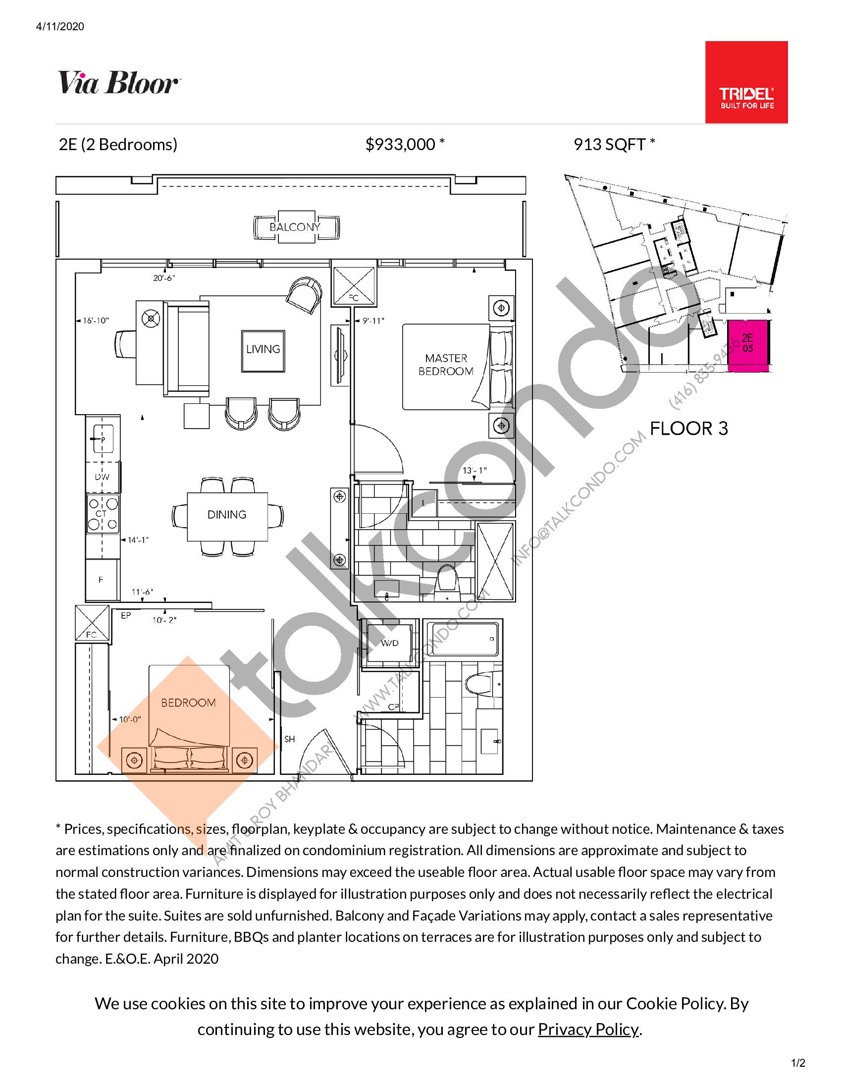 2E Floor Plan at Via Bloor Condos - 913 sq.ft