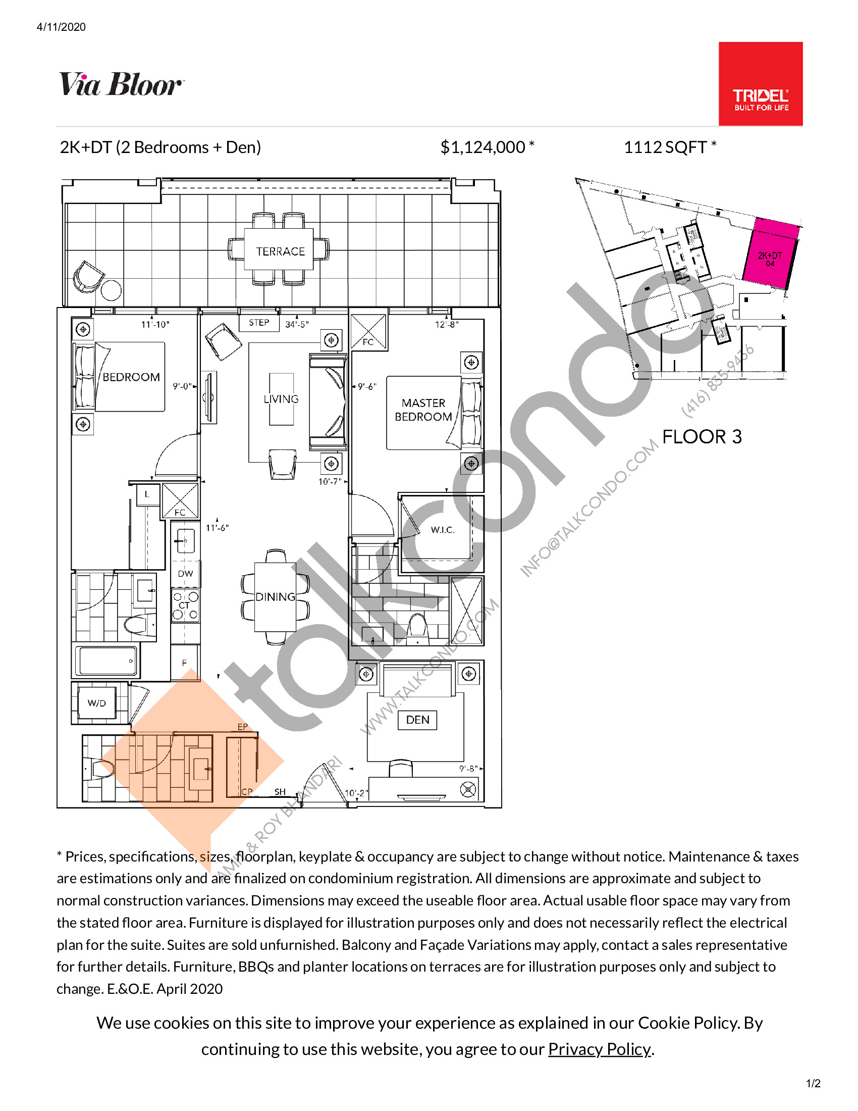 2K+DT Floor Plan at Via Bloor Condos - 1112 sq.ft