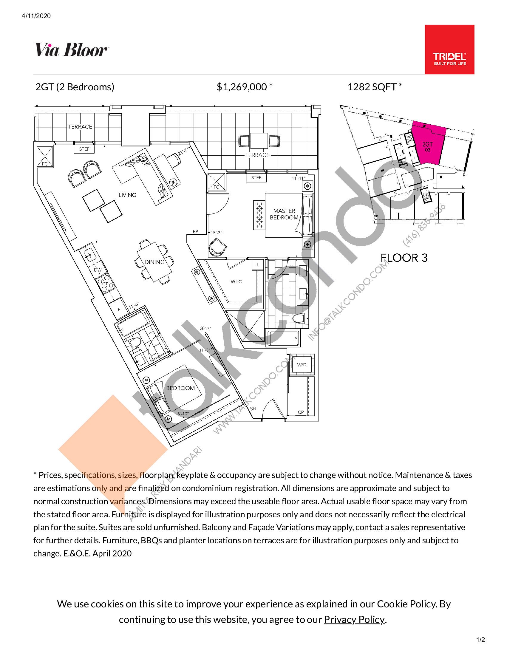 2GT Floor Plan at Via Bloor Condos - 1282 sq.ft