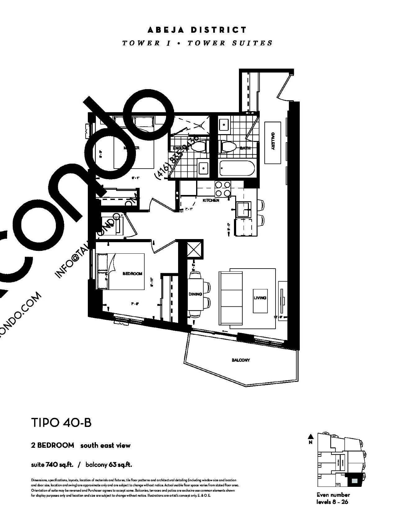 TIPO 40-B (Tower) Floor Plan at Abeja District Condos - 740 sq.ft