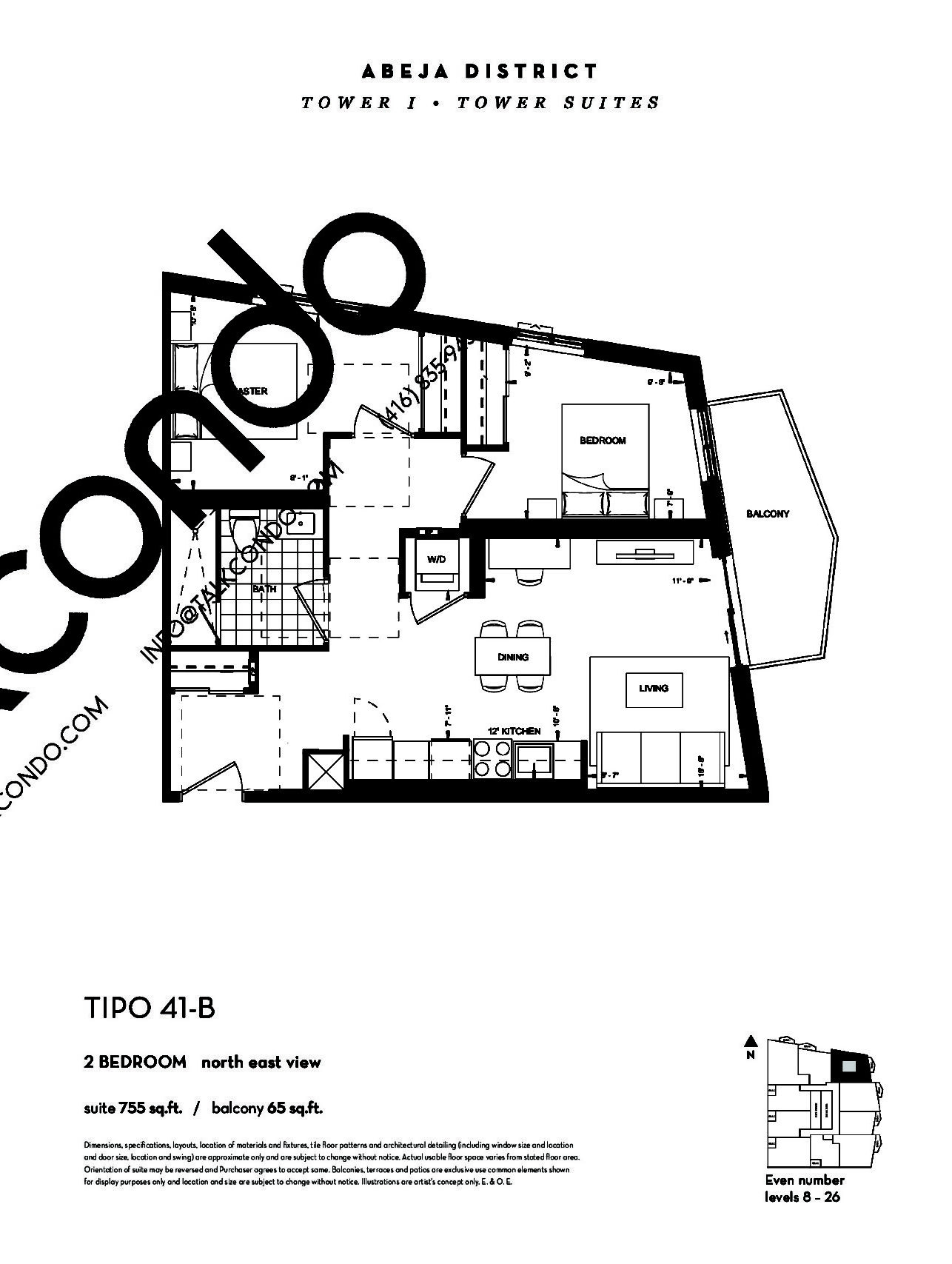 TIPO 41-B (Tower) Floor Plan at Abeja District Condos - 755 sq.ft