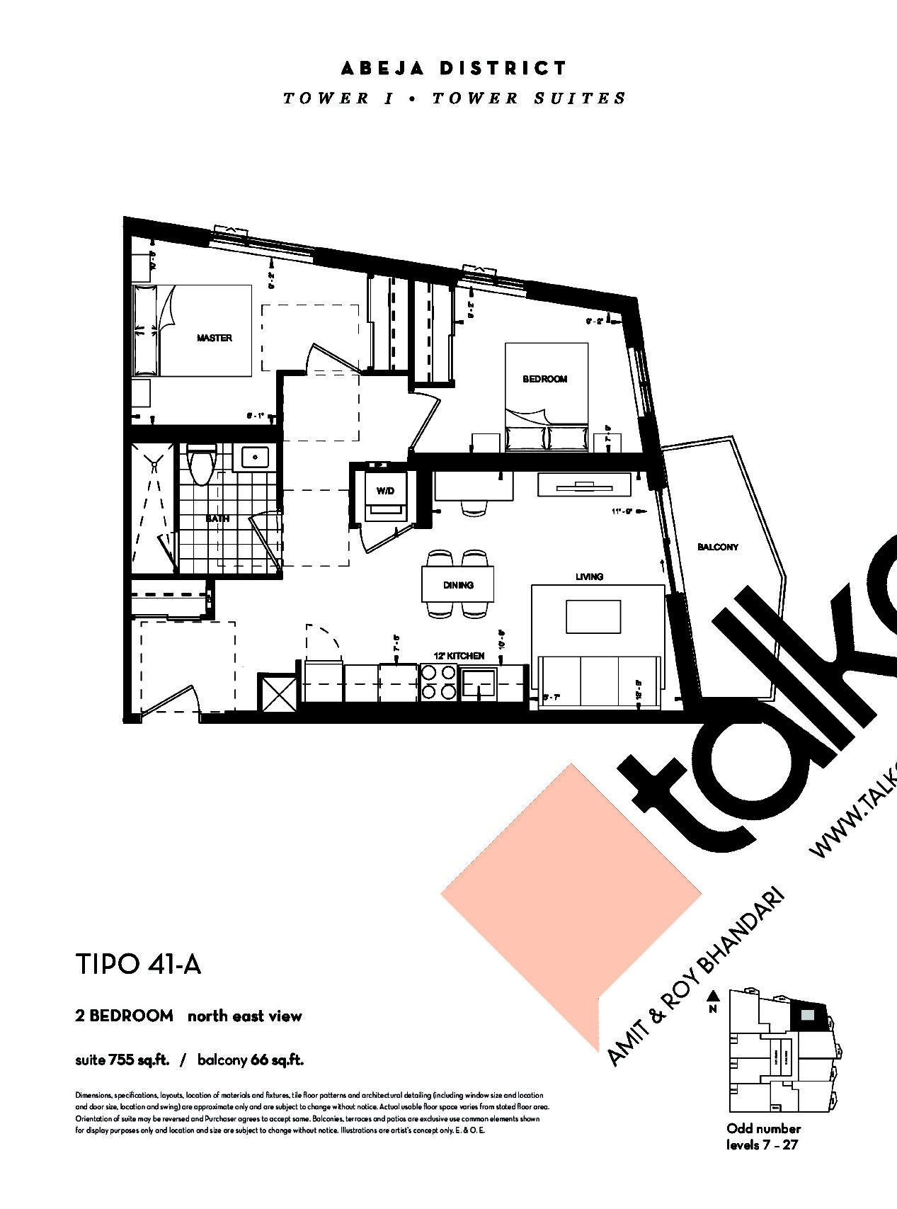 TIPO 41-A (Tower) Floor Plan at Abeja District Condos - 755 sq.ft