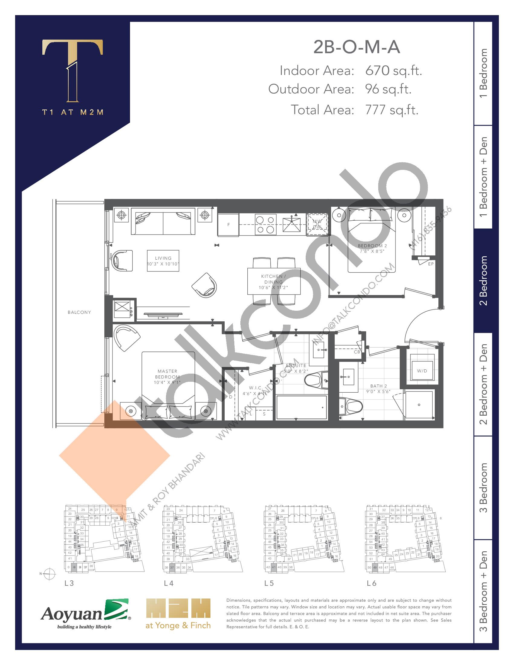 2B-O-M-A Floor Plan at T1 at M2M Condos - 670 sq.ft
