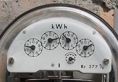 a home heating gauge