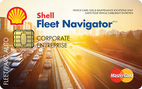 Shell Navigator